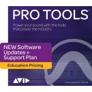 AVID ProTools with 12 Month Updates & Support. (Student / Teacher) - Serial Number Download
