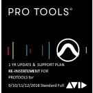 Pro Tools 1-Year Software Updates & Support plan - Serial Number Download