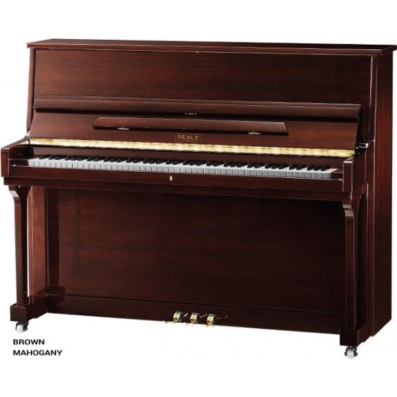 Beale UP115 115cm Upright Piano in Polished Mahogany