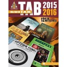 Guitar Tab 2015-2016 -  Various   (Guitar|Vocal) Guitar Recorded Version - Hal Leonard. Softcover Book