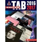 Guitar Tab 2016 -  Various   (Guitar|Vocal) Guitar Recorded Version - Hal Leonard. Softcover Book