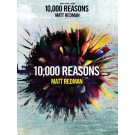 10,000 Reasons -  Matt Redman   (Guitar|Piano|Vocal)  - Hal Leonard. Softcover Book