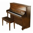 Beale UP121S 121cm Upright Piano in Brown Mahogany